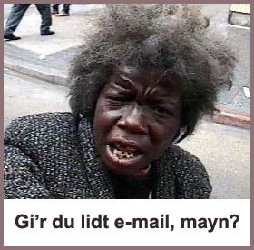 E-mail er af yderst stor vigtighed i disse dage